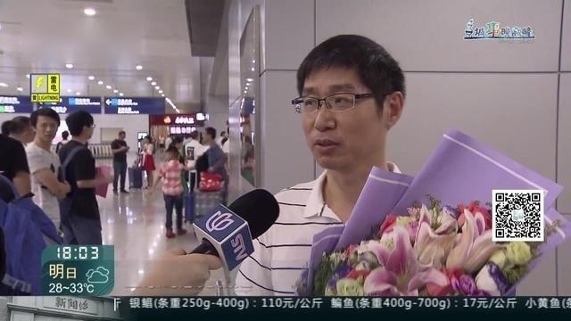 城事晚高峰:九寨沟地震中的上海好游客