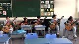 阳光吉他刘军改编的卡农重奏进入上海青浦学校课堂!