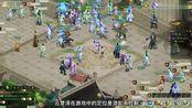 《灵山奇缘》云梦泽门派详解 游戏中的控制一哥