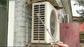 空调清洗-设备