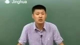 袁腾飞讲辛亥革命:开天辟地