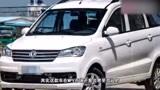 五菱宏光坐不住了!全新MPV仅售3.69万 拉人载货还带后驱!