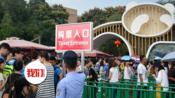 王振华被撤销上海政协委员资格 实地探访新城控股总部