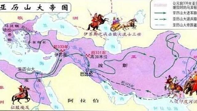 亚历山大征服印度后,想把矛头指向中国,当时的中国抗的住吗?