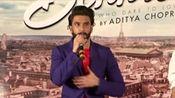 Ranveer Singh取笑索娜姆卡普尔和卡兰在5赛季| lehrentv koffee