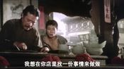 非常不错的一部邵氏喜剧片,1979年惊艳荧屏,当年很多人喜欢看