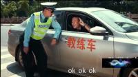陈翔六点半: 美女没驾照, 还开车上路!