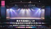 【定点镜头】170904 AKB48 木崎B公演 渡边麻友生诞祭