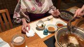 怎么样?【伊豆高原温泉】kirari(#07晚餐篇)穿好浴衣调查了一下|带半露天温泉的客房/包租浴室/两天一夜|静冈县伊东市八幡野|八幡野温泉乡杜的温泉ki