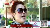 北京外企白领转型卖煎饼 日流水数千元