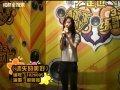成都全搜索(娱乐)-20081112-周媛媛《遗失的美好》1026005号