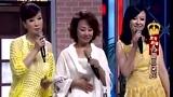万秀猪王 2013-11-30期 第1段