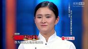 女创业者直呼姚劲波瞌睡哥,选择了女投资人闹乌龙,获400万投资