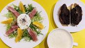 【帕尔马火腿沙拉配面包片】原来鸡蛋与帕尔马火腿也是最佳早餐CP组合szd
