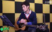 音药汇(吉他篇)第27期 吉他独奏曲《四季歌》(1)