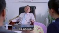《双喜盈门》23集预告片