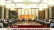 王东明会见德国副总理加布里尔 尹力一同会见