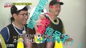 【RM】李光洙这段太惨了!又疼又丢人,不笑你打我!