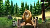 熊出没之夏日连连看 天太热了 熊二要下河游泳了。好戏开始了!