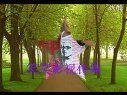 视频: 心中的家片尾1制作:莲之君子QQ:913876512 邮箱:lysyg126.com