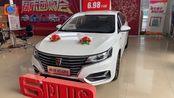 荣威i6将有望较量大众朗逸,网友号称:世界上最省油的轿车