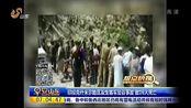 印控克什米尔地区发生客车坠谷事故 致16人死亡