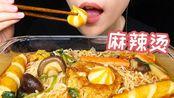 杨国福麻辣烫,加蒜泥加麻酱,无敌好吃!