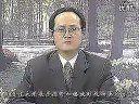 【老师必看】《走向世界的中国》 说课      新课程八年级(初二)地理优质课展示