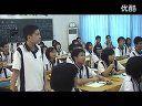 初中思想品德《世界舞台上的中国》(合作探究类)