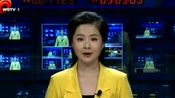 wq news 3.31
