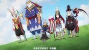 阴阳师·平安物语 第2季 第5集 玉藻前的来访