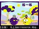 千万财富教程786681【网址www.cgx.pw】,杜云生全集,杜云生讲座大全 (358)