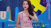吴宗宪女儿吴姗儒好漂亮,称和欧阳娜娜三姐妹从小就认识!