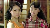 爱在春天为了追求俞灏明,徐璐和袁姗姗争着要和他跳华尔兹