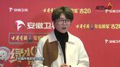 安徽卫视春晚阵容曝光 成龙吴京钟镇涛堪称神仙阵容