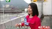 """慧媛说庙会(四):景阳楼""""天官赐福"""" 尝尝正宗横店味"""