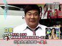 郭蕊菘网络营销blog.sina.com.cnzu- 新婚明星谁能幸福一辈子 康熙明星调查局(上)—在线播放—优酷网,视频高清在线观看