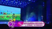 金霖《孝道行天下》公益演唱会北京落幕