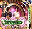 超级好神-综艺娱乐节目!2011-04-28播映﹏