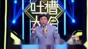韩乔生:宁静主持不会毁了金鹰节 只有演的烂片会-流畅360P.qsv