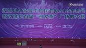 啦啦操-交通口 www.rucheng.cn