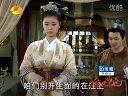 中国国产剧集【倾世皇妃】国语版 09