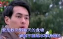春天的盘缠 - 陈瑞-KTV伴唱版2015年最新伤感歌曲