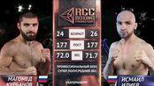 马格梅德·库尔巴诺夫 VS 伊斯梅尔·伊利耶夫(1080P)