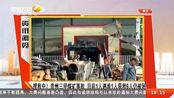 贵州三甲煤矿发生事故,目前1人获救1人遇难,剩余6人仍在搜救中