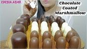 【edesia】咀嚼音Chocolate Coated Marshmallow巧克力涂层棉花糖(2019年9月17日14时40分)
