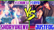 【排名赛】JUSTFOG (隆) VS SHORYUKENV (春丽) 街头霸王5AE
