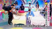"""综艺大热门:""""天使女孩""""睡的床是什么样的?"""