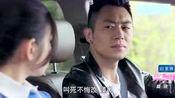 《北上广依然相信爱情》欢喜冤家互怼日常,欠打的男朋友要抓紧了