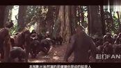 3分钟带你重温《猩球崛起1》,猩猩愤怒崛起,对战人类!